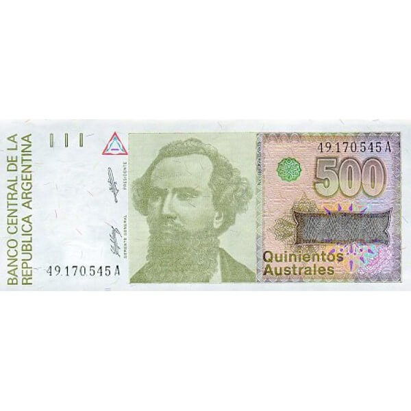 1990 - Argentina P328b 500 Australes  banknote