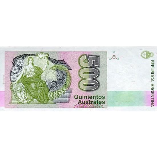 1990 - Argentina P328b 500 Australes  banknote