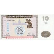 1993 - Armenia  P33  10 Drams banknote
