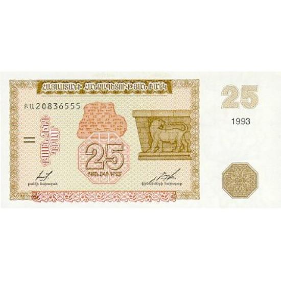 1993 - Armenia P34 25 Drams banknote