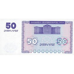 1993 - Armenia  P35 50 Drams banknote