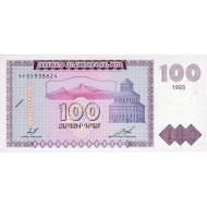 1993 - Armenia P36 100 Drams  banknote