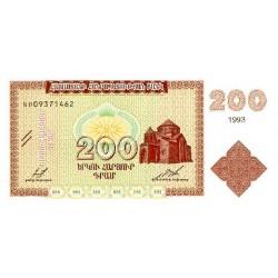 1993 - Armenia  Pic 37   200 Drams  banknote