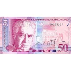 1998 - Armenia  Pic 41    50 Drams  banknote