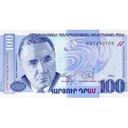 1998 - Armenia  Pic 42    100 Drams  banknote