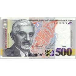 1999 - Armenia Pic 44   500 Drams  banknote