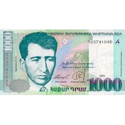1999 - Armenia Pic 50   1.000 Drams  banknote