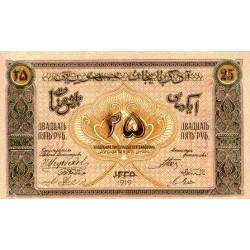 1919 -Azerbaijan PIC 1    25 Rubles banknote VF