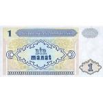 1993 -Azerbaijan PIC 14    1 Manat  banknote