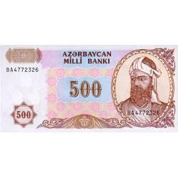 1993 -Azerbaijan PIC 19    500  Manat  banknote