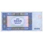 2001 -Azerbaijan PIC 23    1000  Manat  banknote