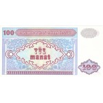 1993 -Azerbaijan PIC 18b    100  Manat  banknote