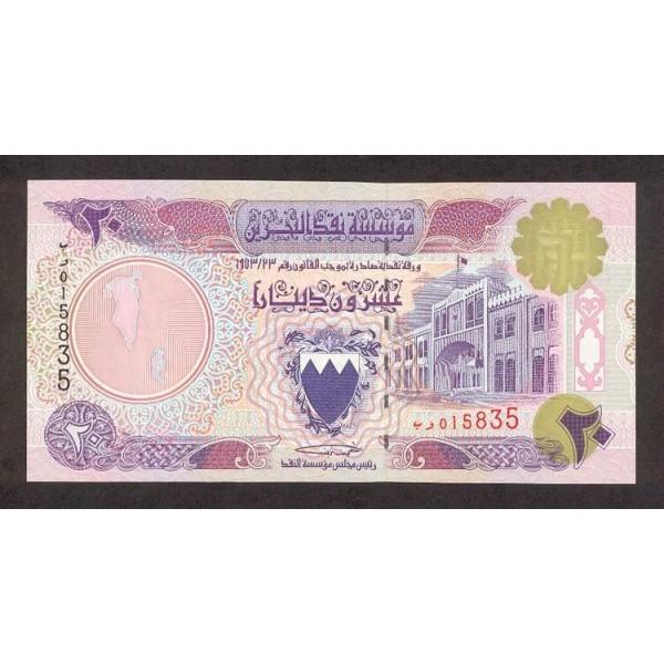 1993 - Bahrain pic 16  billete de 20 Dinars