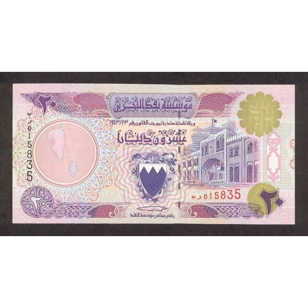 1993 -Bahrain PIC 16   20 Dinars banknote
