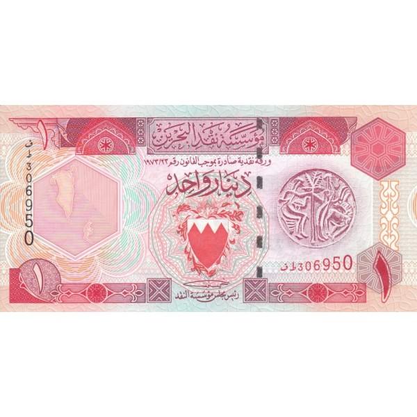 1998 -Bahrain PIC 19a   1 Dinar banknote