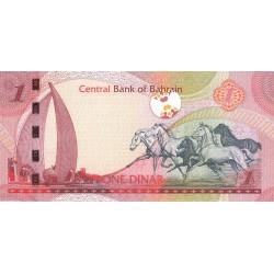 2008 -Bahrain PIC 26   1 Dinar banknote