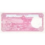 1978 - Bangladesh PIC 21a  billete de  10 Taka