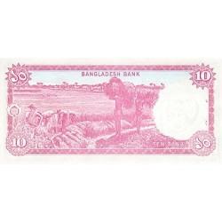 1978 -  Bangladesh PIC 21    10 Taka  banknote