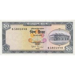 1979 -  Bangladesh PIC 22    20 Taka  banknote