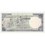 1979 - Bangladesh pic 22  billete de  20 Taka