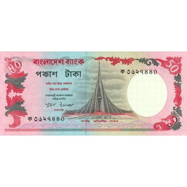1988 -  Bangladesh PIC 28a   50 Taka  banknote