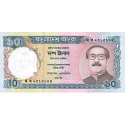 1996 -  Bangladesh PIC 32   10 Taka  banknote