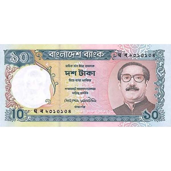 2002 -  Bangladesh PIC 39a    10 Taka  banknote