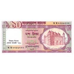 1996 -  Bangladesh PIC 33   10 Taka  banknote