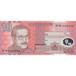 2000 -  Bangladesh PIC 35  10 Taka  banknote