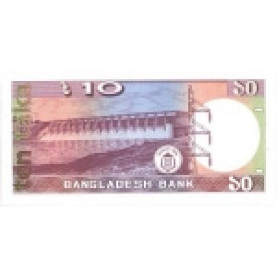 1982 -  Bangladesh PIC 26b    10 Taka  banknote