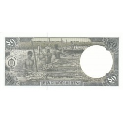 2002 -  Bangladesh PIC 27b    20 Taka  banknote