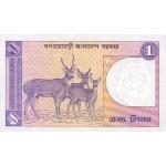 1982 -  Bangladesh PIC 6Bb    1 Taka  banknote