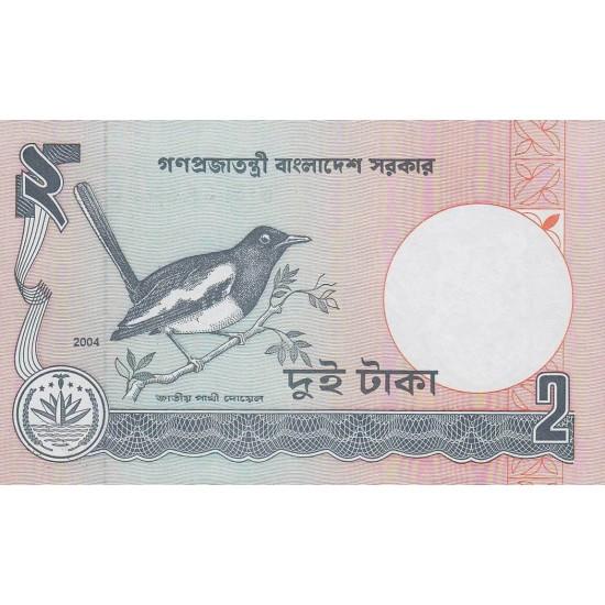 1988 -  Bangladesh PIC 6Cg   2 Taka  banknote