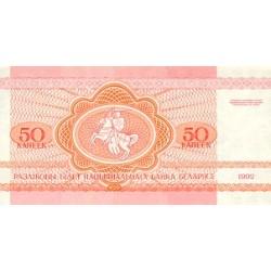 1992 - Belarus P1 50 Kopeken Banknote