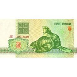 1992 - Belarus P3 3 Rublei banknote