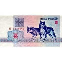 1992 - Belarus P4 5 Rublei banknote