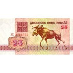 1992 - Belarus P6 25 Rublei banknote