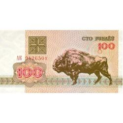 1992 - Belarus P8 100 Rublei banknote