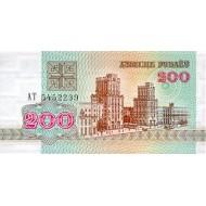 1992 - Belarus P9 200 Rublei banknote