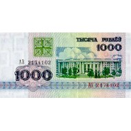 1992 - Belarus P11 1,000 Rublei banknote