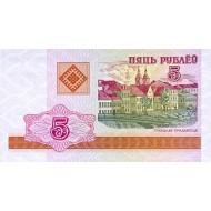 2000 - Belarus P22 5 Rublei Banknote