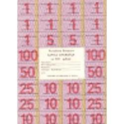 1991 - Belarus P A4 500 Rublei banknote