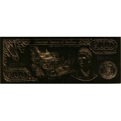 1984 - Belize P-CS1 100 Dollars GOLD banknote