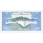 1986- Bhutan  pic 12a  billete de 1 Ngultrum