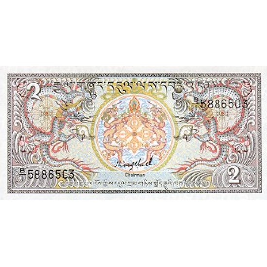1986 - Bhutan PIC13     2 Ngultrum  banknote