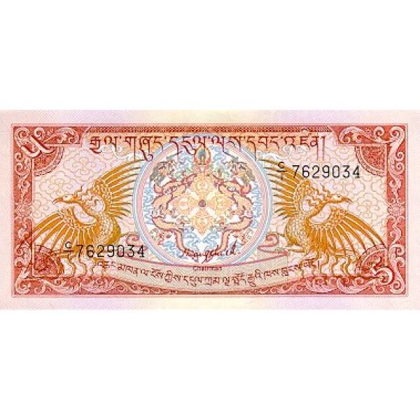 1985 - Bhutan PIC14a     5 Ngultrum  banknote