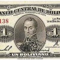 Bolivia P119