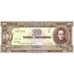 1945 - Bolivia P140a 20 Bolivianos banknote