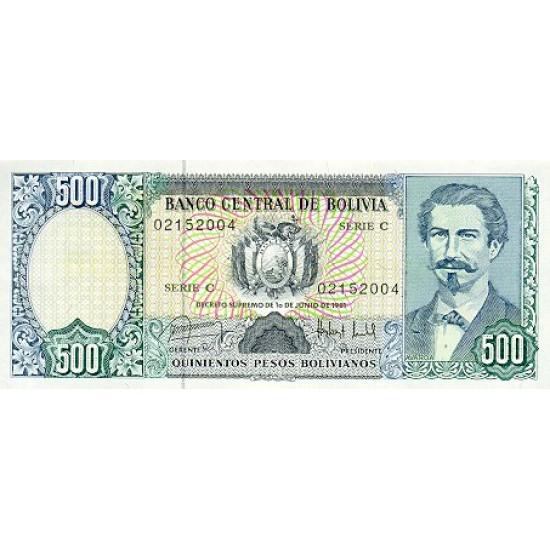 1981 - Bolivia P165 500 Pesos Bolivianos  banknote
