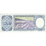 1981 - Bolivia P165 billete de  500 Pesos Bolivianos